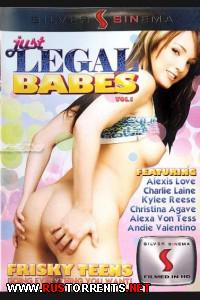 Постер:Только Легальные Малышки