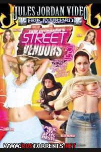 Уличные Торговки 3 | Street Vendors 3