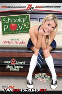 Постер:Школницы вид от первого лица 2