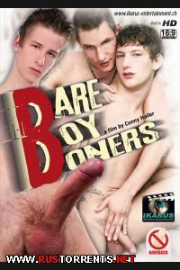 Голый парень Бонерс | Bare Boy Boners