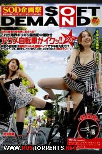 Постер: Акме Велосипед эякуляции #2
