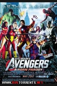 Постер:Мстители XXX Пародия