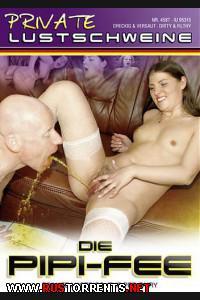 Расплата Мочой | Private Lustschweine - Die Pipi-Fee