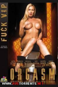Постер:Orgasm Fuck V.I.P
