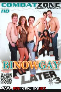 ������� �� 3 | Bi Now Gay Later 3