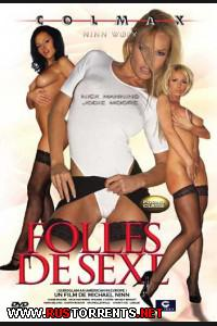 Постер:Сумасшедший секс