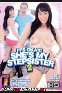 Постер:Всё в порядке! Она моя сводная сестра #2