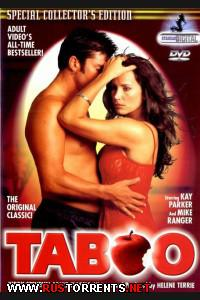 Табу  | Taboo