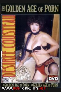 Золотой Век Порно: Дезайя Кусто | The Golden Age Of Porn: Desiree Cousteau