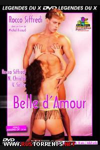 Красавица любви  | Belle d'Amour