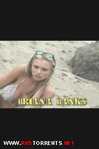 Брайана любит Двойной Анал | Brianna Loves Double Anal