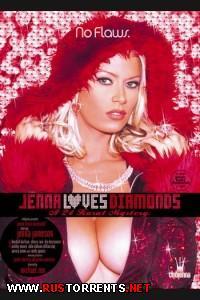 Постер:Дженна Любит Бриллианты