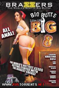 Постер:Большие Попки Любят Большие Члены 8