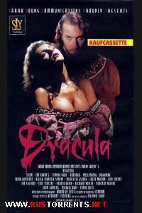 Дракула | Dracula (Salieri)