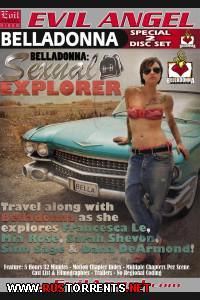 Постер:Белладонна: Сексуальный Исследователь