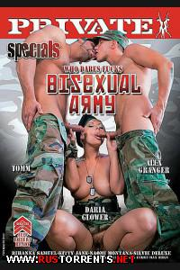 Постер:Private Specials #45: Bisexual Army