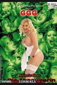 Постер:Мелони Мун GGG