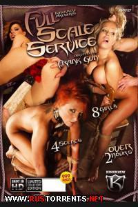Постер:Полномасштабная услуга