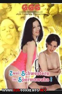 Постер:Две сестренки и сперм-оргия GGG