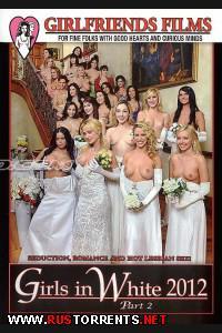 Постер: Девушки В Белом 2012 2