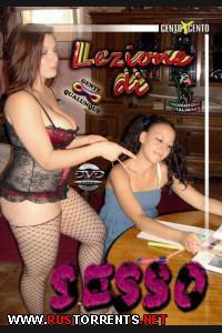 Постер:Уроки Секса