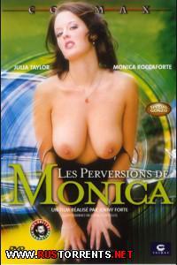 Извращения Моники    Capodanno in casa Curiello / Les Perversions de Monica /