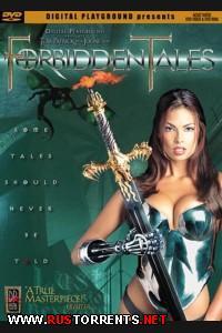Запретные сказки | Forbidden Tales