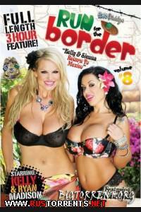 Постер:Беги До Границы 8
