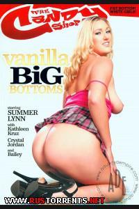 Постер:Большая Ванильная Задница