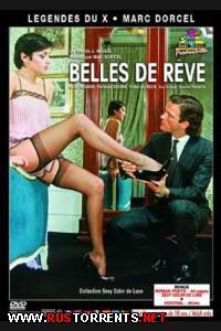 Красивые мечты | Belles De Reve