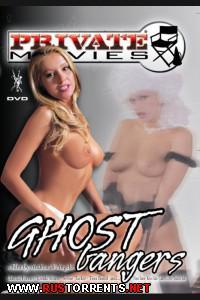 Постер: Призрачные трахальщицы / Охотницы за привидениями