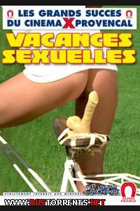 Сексуальные каникулы | Vacances sexuelles