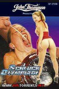 Олимпиада по глотанию (GGG) | Schluck Olympiade