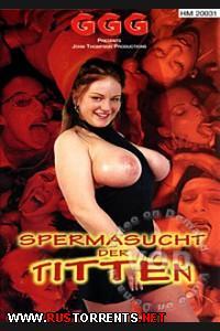 Постер:Спермозависимость сисек (GGG)