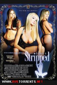 Обнаженная Девон | Devon Stripped