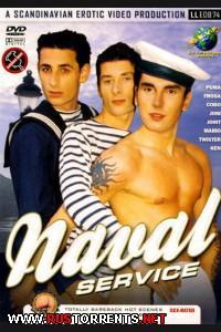 ������� ������ | Naval Service