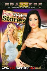 Постер: Реальные Истории Жены 5