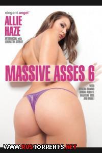 Постер:Массивные задницы #6