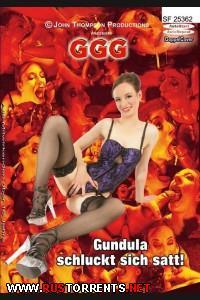 Гундула сытно глотает!   [GGG] Gundula schluckt sich satt!