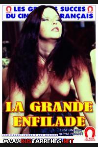Пошедшая по рукам | La Grande Enfilade