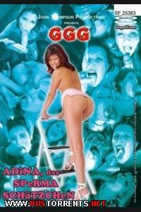Адина, очарованная спермой   [GGG] Adina, das Sperma Schatzchen