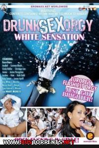 Пьяная вечеринка в белом | Drunk Sex Orgy White Sensation
