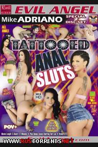 Постер: Татуированные Анальные Шлюхи