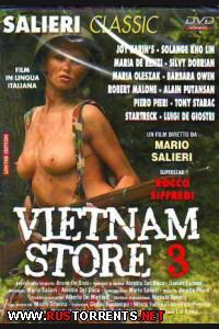 Вьетнамская История 3  | Vietnam Store 3