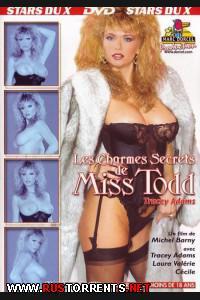 Секс Секреты Мисс Тодд | Les Charmes Secrets De Miss Todd