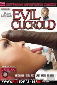 Дьявольский рогоносец   Evil Cuckold