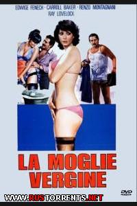 Девственница - жена | La Moglie Vergine