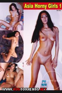 Постер:Возбужденные Азиатские Девочки 1