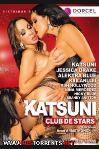 Постер:Клуб Звезд Катсуни