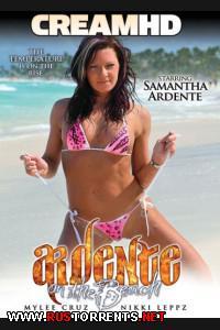 Ardente �� ����� | Ardente on the Beach